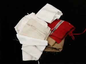 Parti textilier