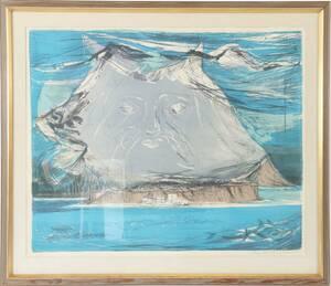 Paul René Gauguin 1911-1976