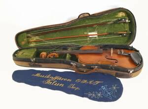 Fiol, Stradivarius-kopia