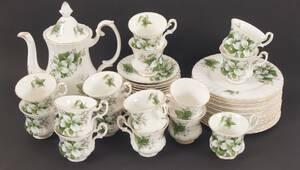 Kaffeservis, Trillium, Royal Albert