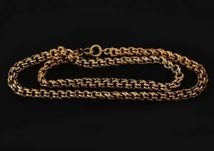 Halsband i 18k