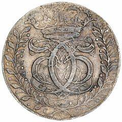 Christian V, Glückstadt, 4 mark  krone 1696, H 125c