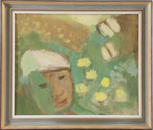 Torsten Dahl 1903-1967