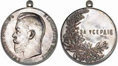 Russia, Nicholas II, For Zeal ND 1894, Vasyutinsky  Klenov, Ag, 51 mm, 58.4 g, with original box of issue repaired, inkwriting on back ad. N. 733.