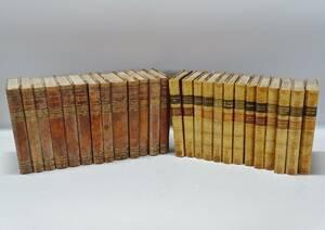 Böcker Medicinska folkbiblioteket 13 band samt 13 band bla. Selma Lagerlöf och Thomas Mann