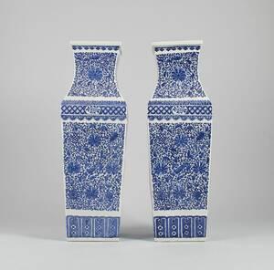 Vaser, Ett par. Porslin