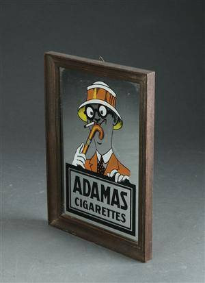 Adamas Cigarettes sökresultat för adamas