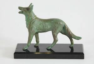 Figurin i form av hund