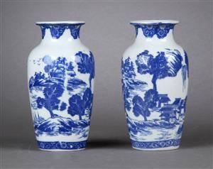 Et par små, kinesiske vaser 2