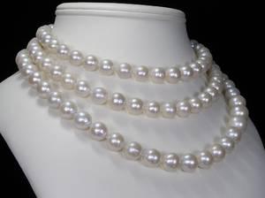 Südsee-Perlenkette 125 cm