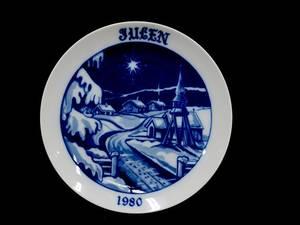 Jultallrik Hackefors 1980