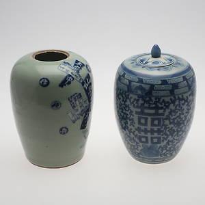 LOCKVASER, 2 st, Kina, 1800 - 1900-tal.