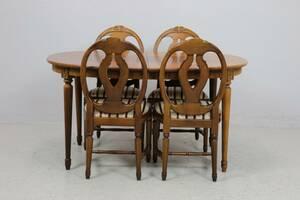MATBORD samt 4 st stolar, gustaviansk stil, Citymöbler
