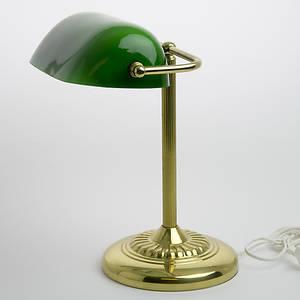 BORDSLAMPA, glasmetall, engelsk stil, Ikea, 2000 tal