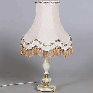 Sökresultat för raf bordslampa