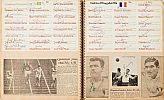 Autografer av Pelé, Nacka Skoglund  Sportauktion