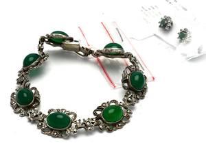 Set, Armband 20cm