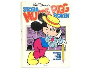 Walt Disneys Stora