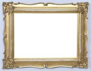 Spegel, 1800-tal