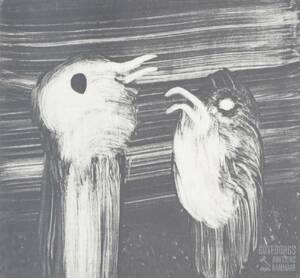 Litografi, Jan Erik Johansson