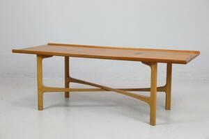 FOLKE OHLSSON, soffbord, Carmel, teakek, Bodafors, 1962