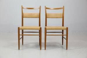 YNGVE EKSTRÖM, stolar, ett par, bok, Gracell, Gemla Fabrikers AB, Diö, ca 1956