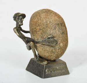 Skulptur, Lyftet, Henry Gustafsson