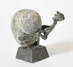 Skulptur Lyftet Henry Gustafsson