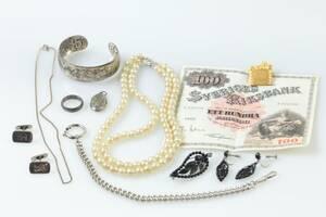 PARTI med bl.a. armring, ring, halskedja samt fotogömma, silver