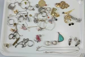 PARTI med smycken och bijouterier, bl.a. silver